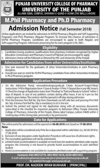 PU Lahore Admission Advertisement 2018