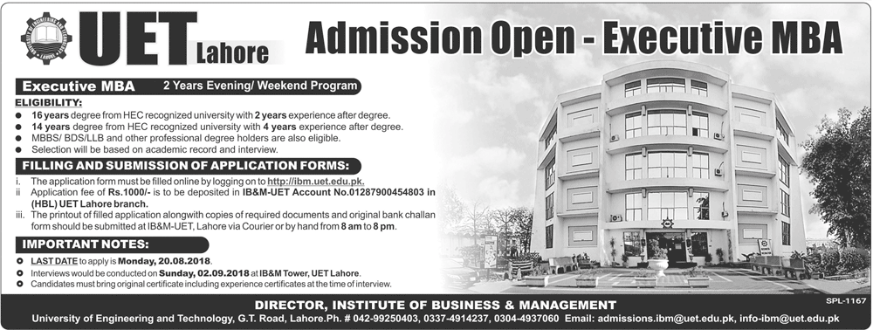 UET Lahore Admission Advertisement 2018