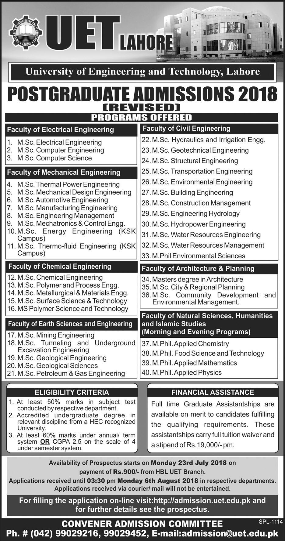 UET Lahore Postgraduate Admission 2018 Advertisement