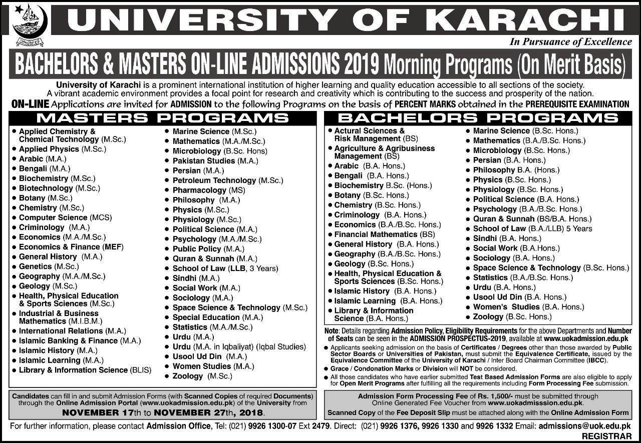 UOK University of Karachi Admission 2019 Last Date, Fee Structure