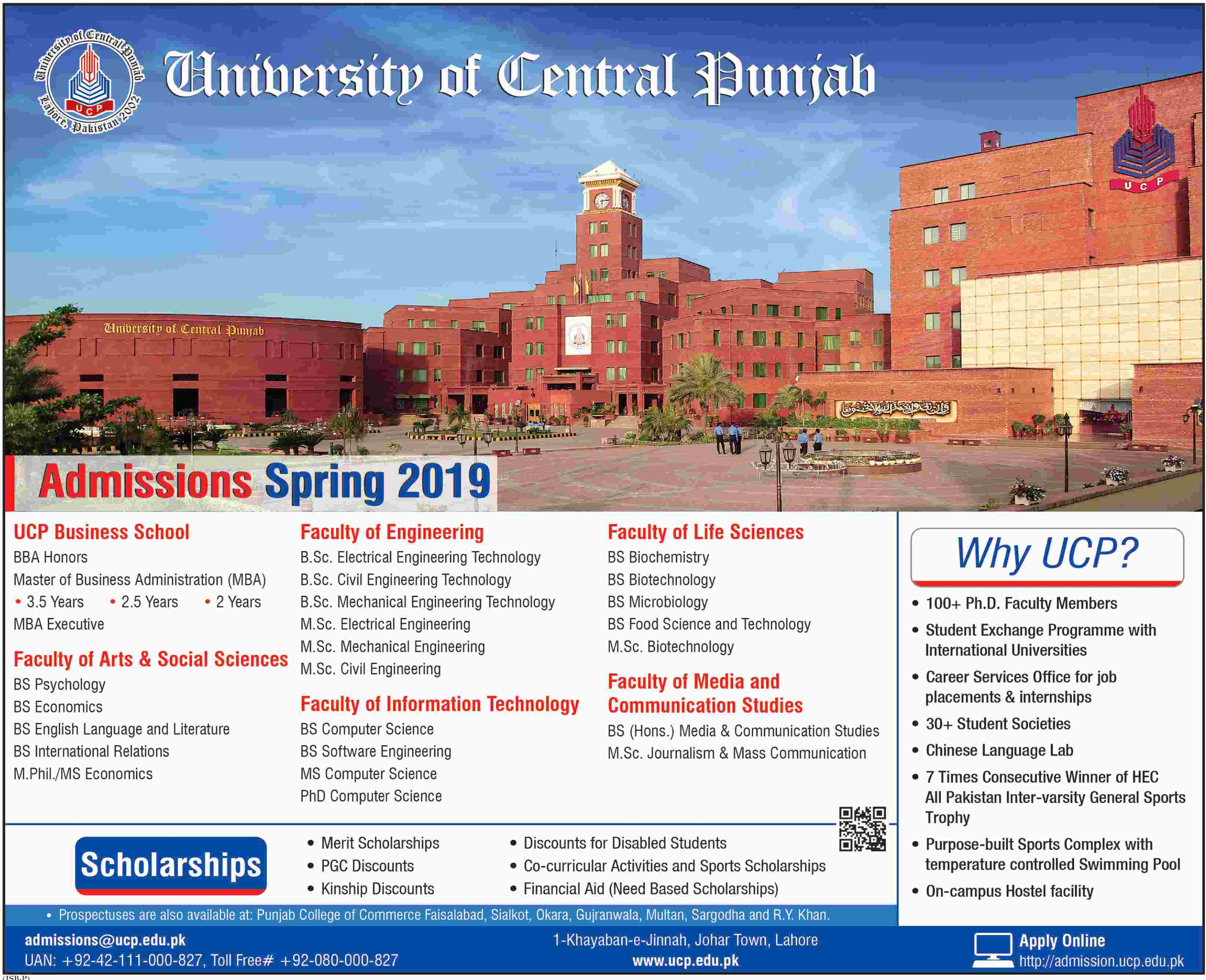 UCP Lahore Admission Advertisement 2019