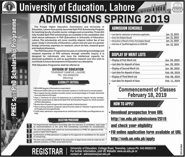 Universities Admission in Pakistan 2019 Results and