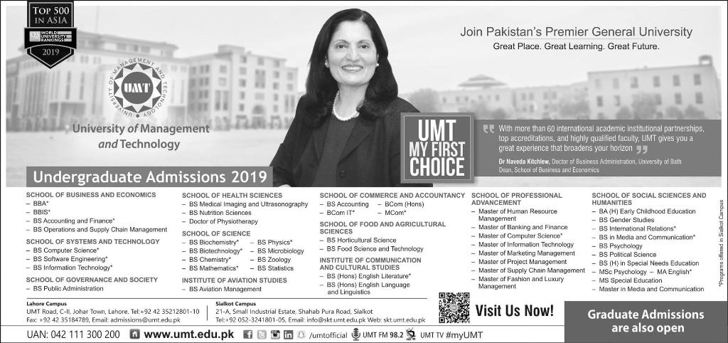 UMT Lahore Admission Advertisement 2019
