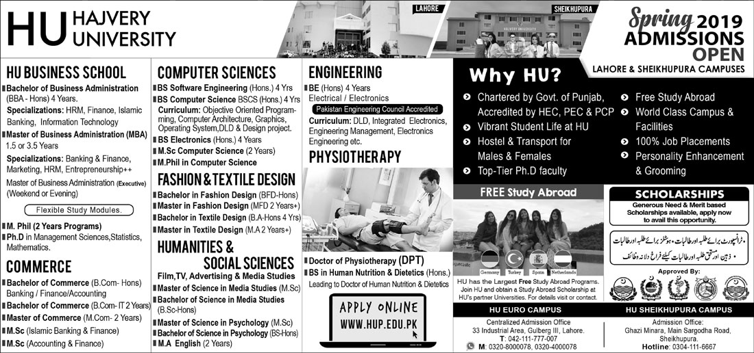 Hajvery University Admission Advertisement 2019