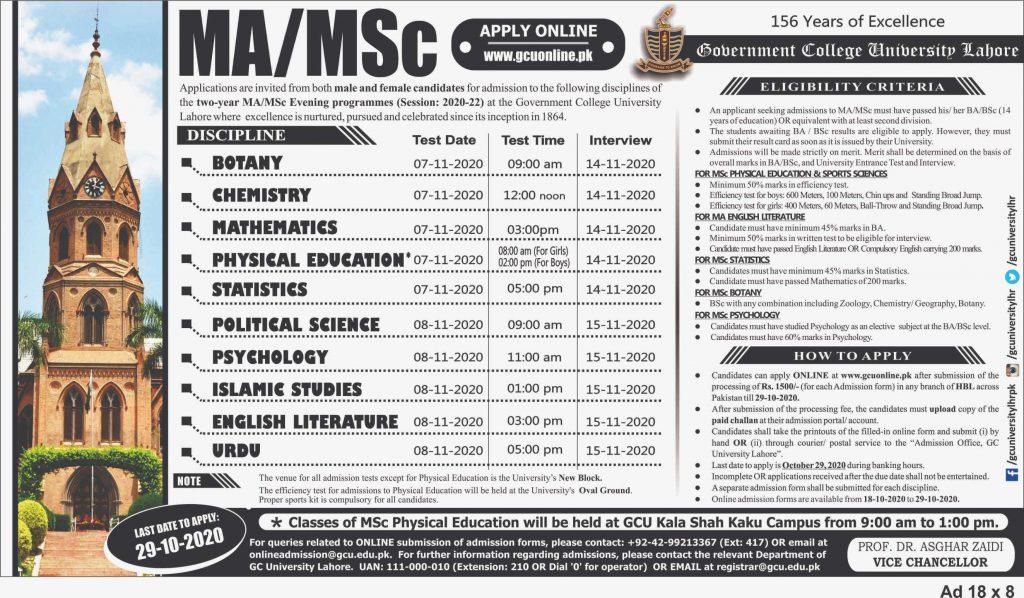 GCU MA. MSc admission last date