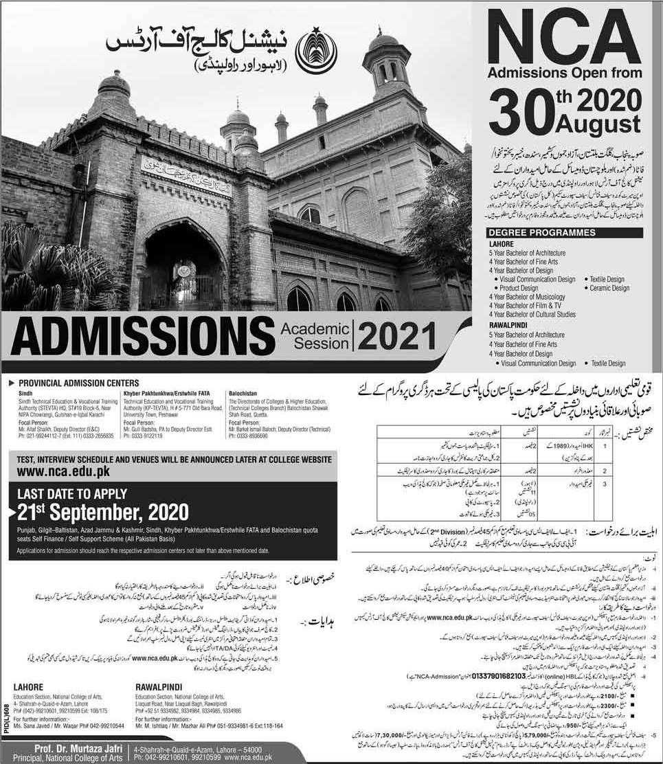National college of arts Lahore admission last date advertisement