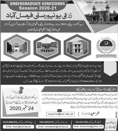 Agriculture University Faisalabad Admissions Last date