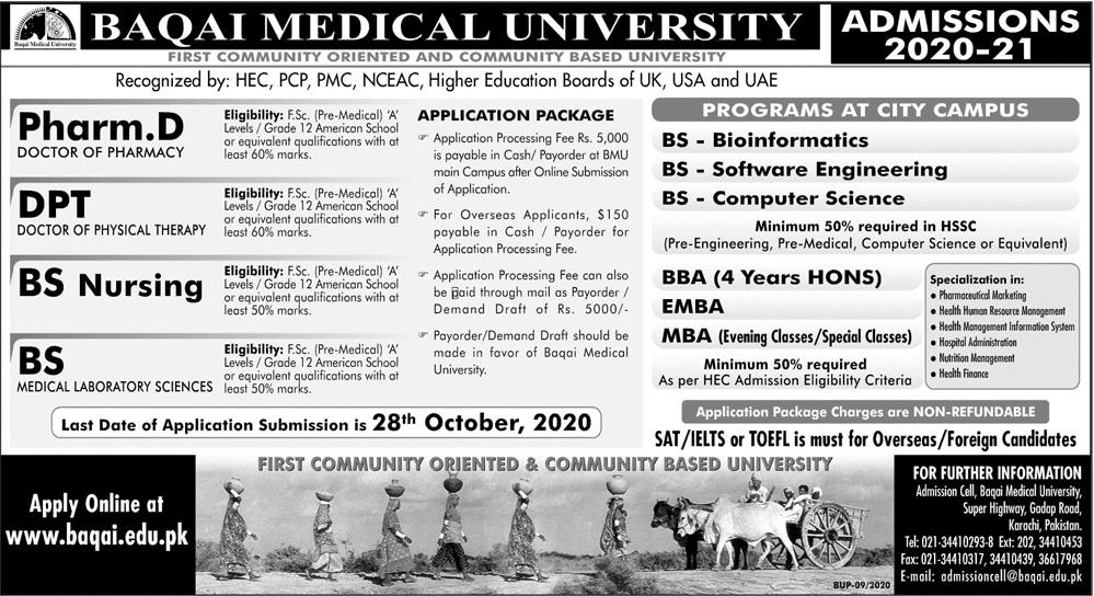 Baqai Medical University Karachi Admissions advertisement