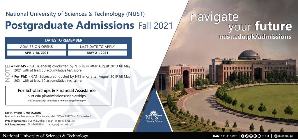 NUST University admission advertisement
