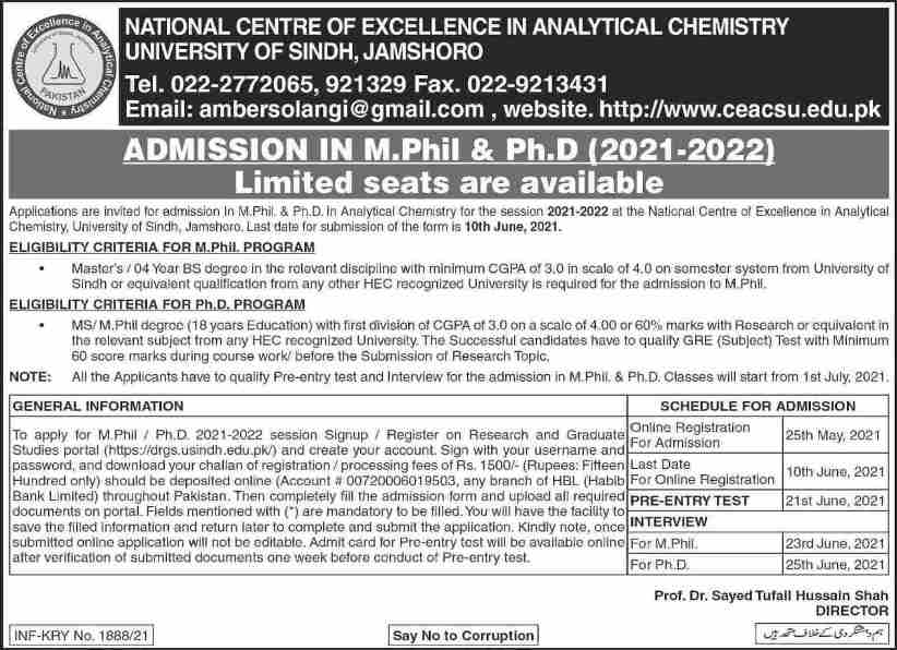 Sindh University Admission advertisement