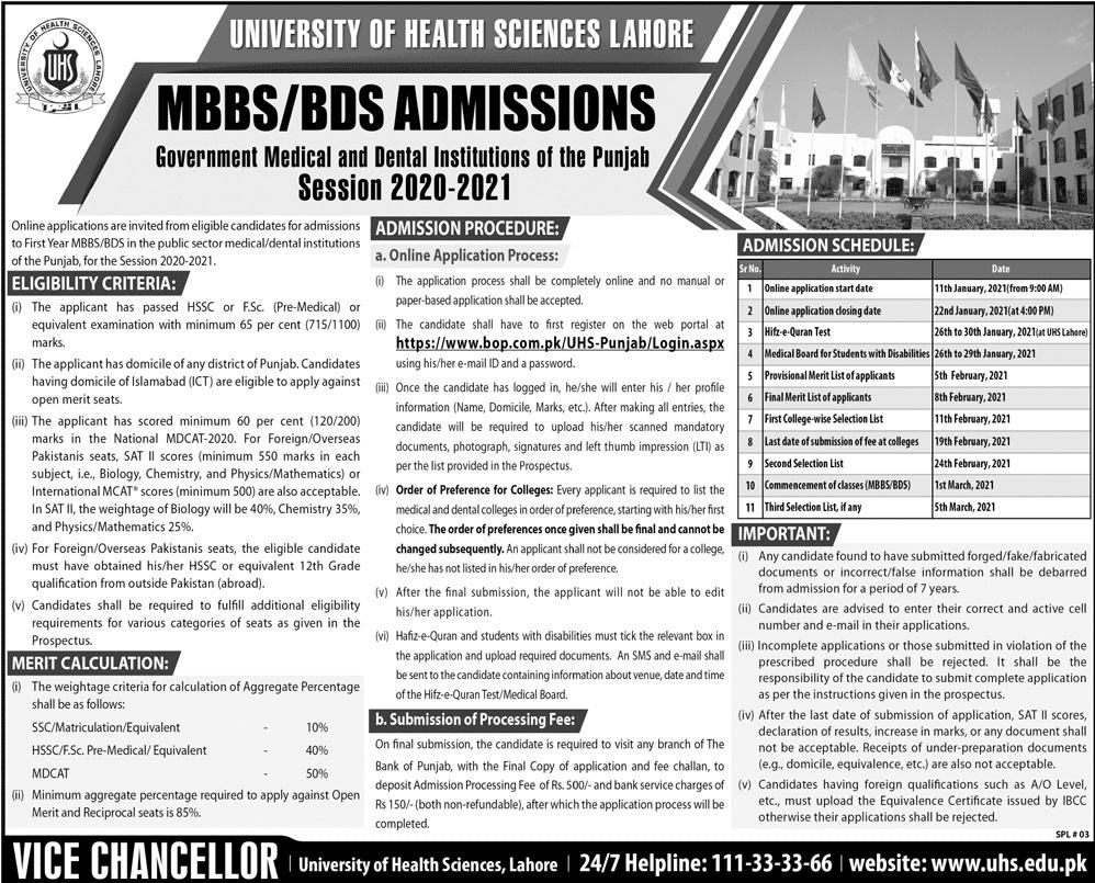 university of health sciences admission
