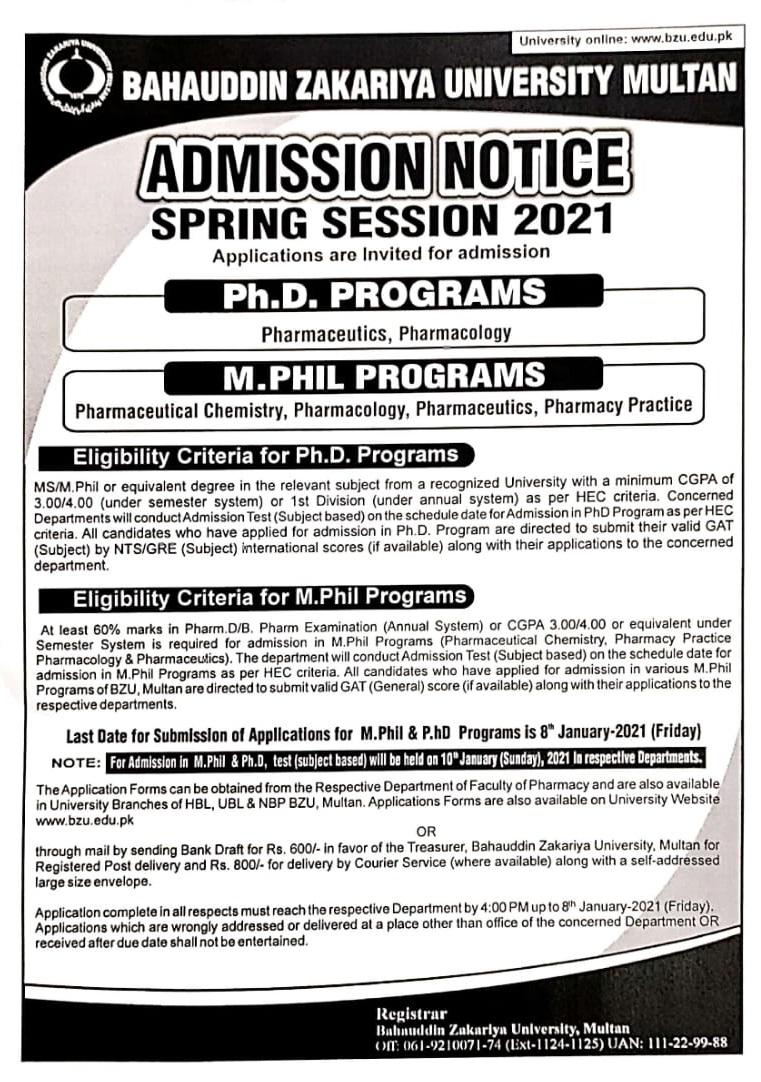 BZU admission advertisement last date