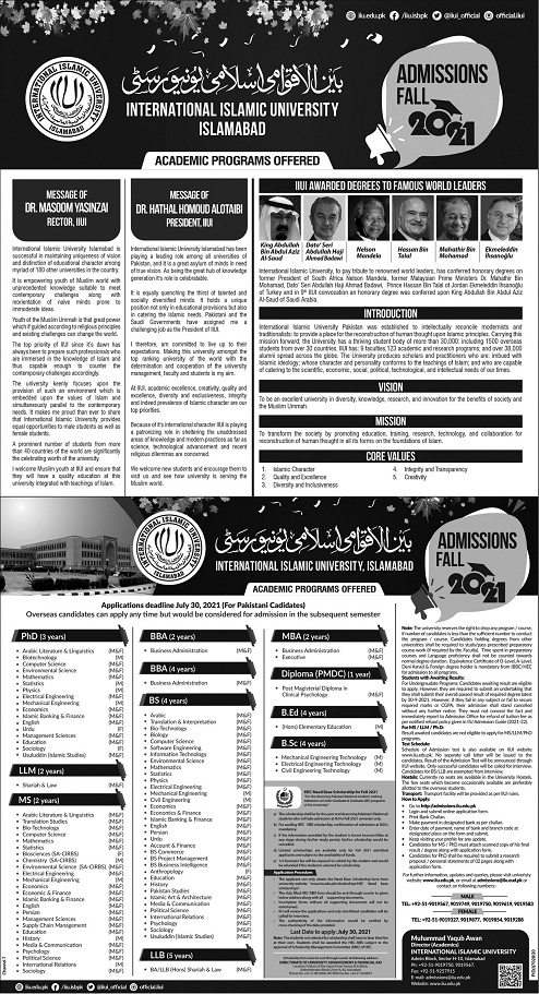 IIUI admission advertisement