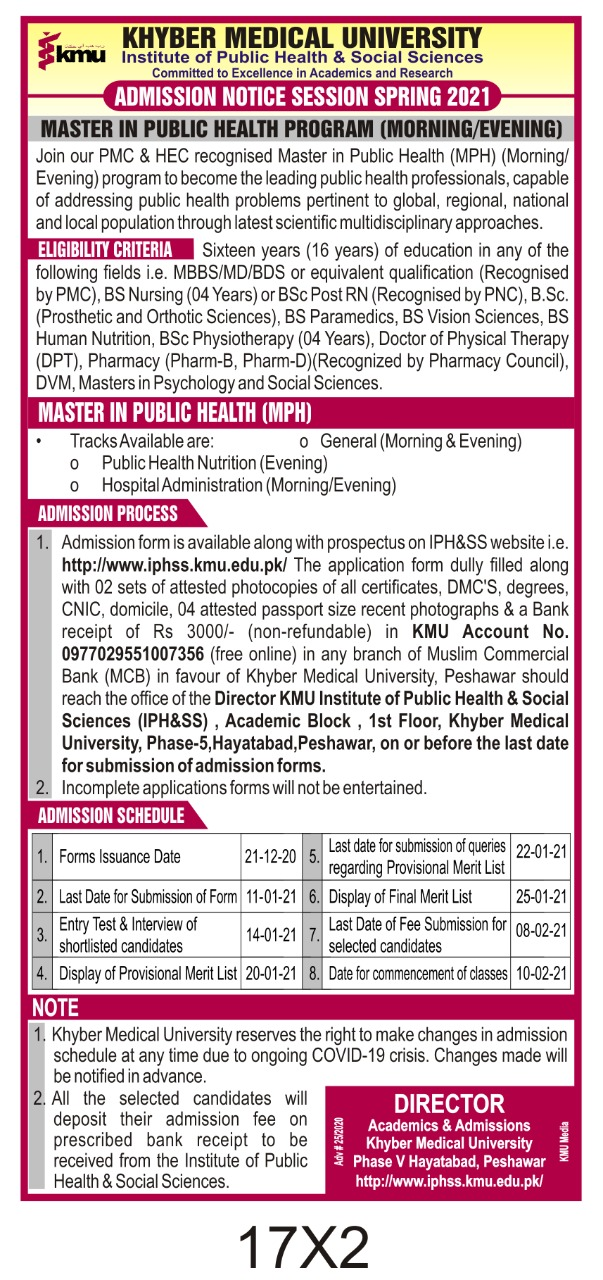 KMU master admission advertisement