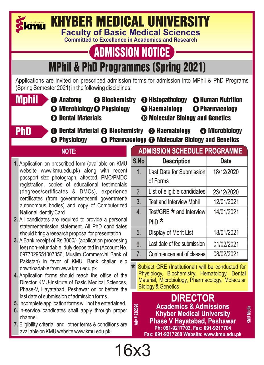 KMU MPHIL and PHD Admission advertisement