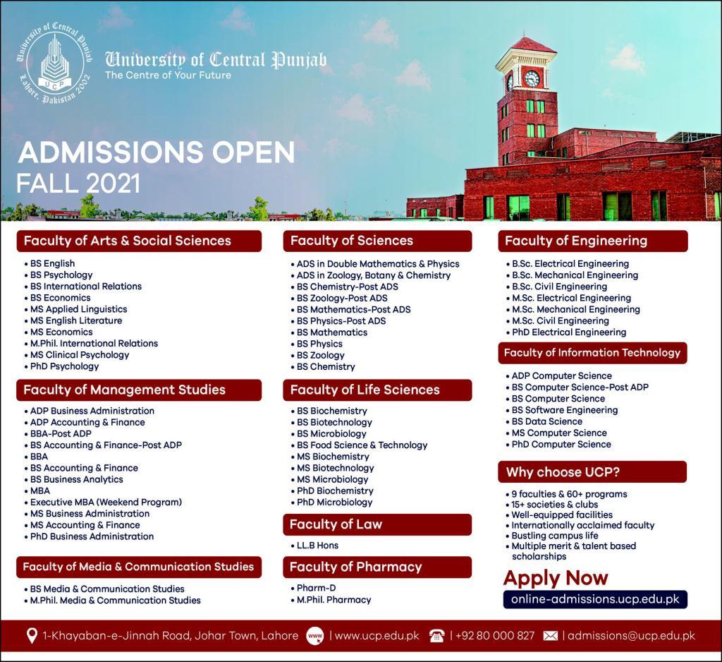 UCP admission advertisement