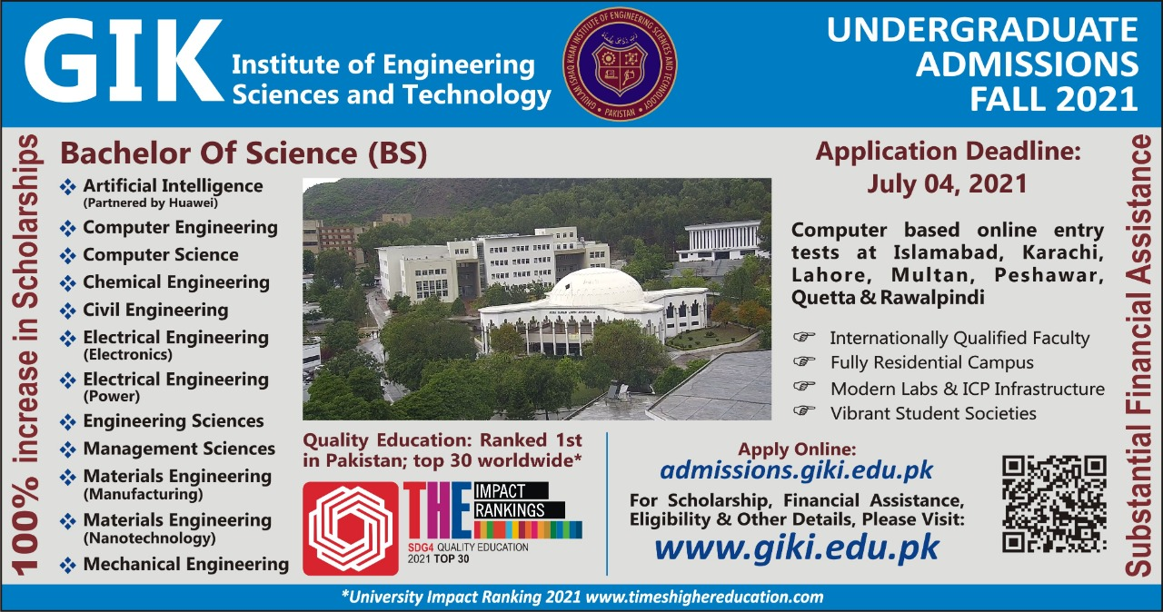 Giki admission last date