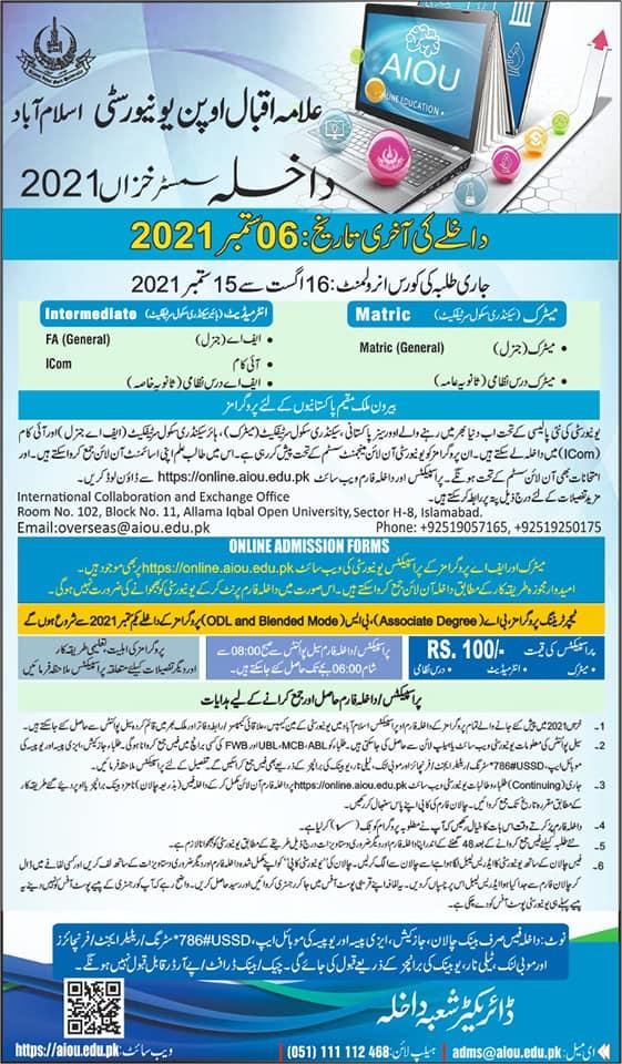 AIOU admission 2021