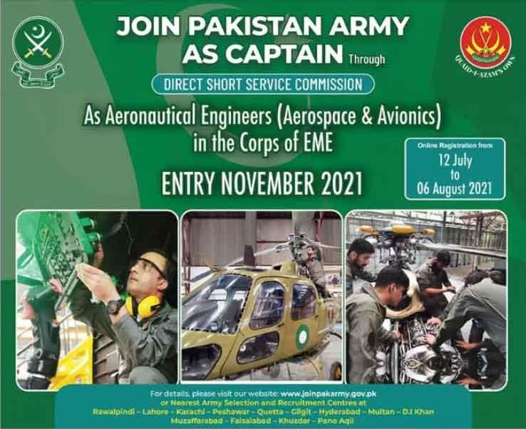 Join Pak Army as Aeronautical Engineer online registration