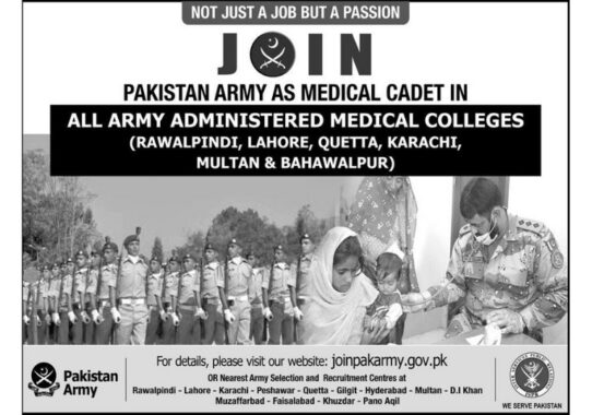 Join Pak Army as Medical Cadet Doctor AMC