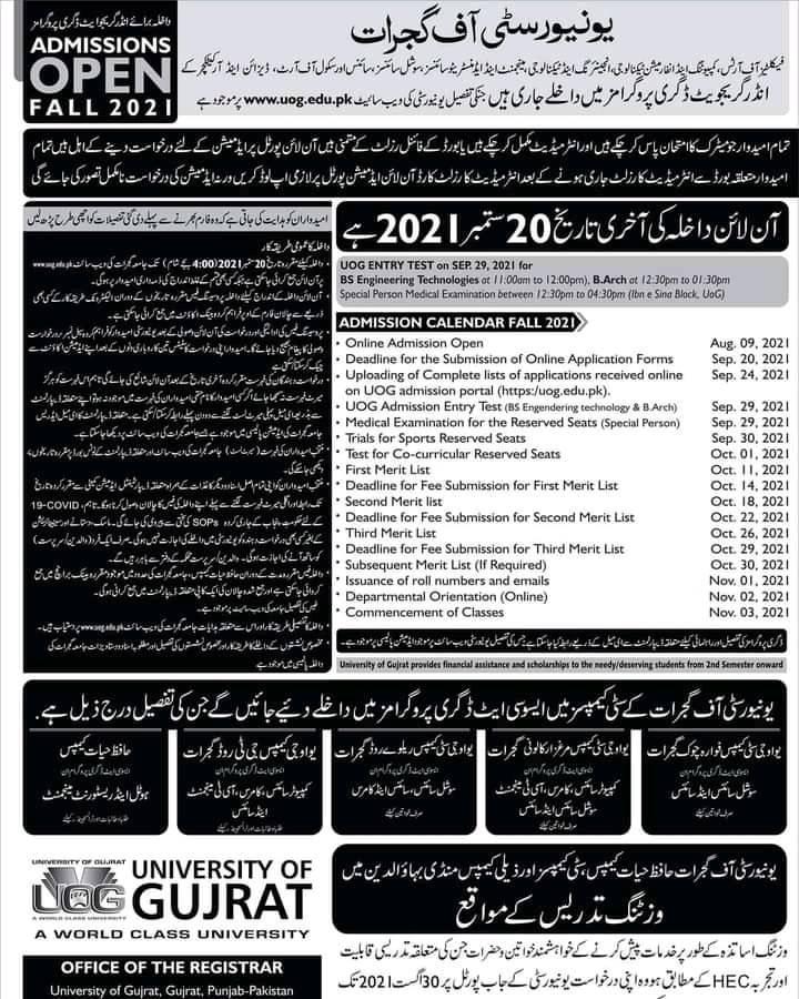 UOG Admission Last Date to apply online