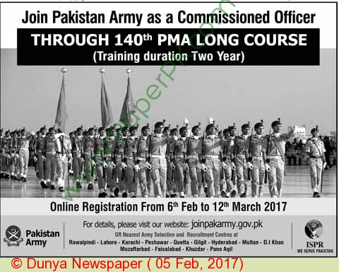 Join Pak Army 2017 Online Registration for Pakistan Army Jobs
