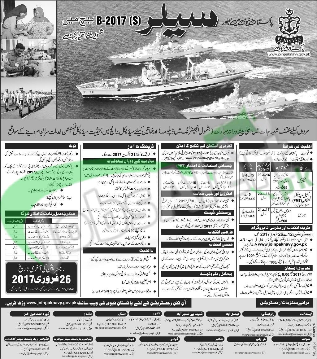 Join Pak Navy 2017 Online Registration For Pakistan Navy Jobs