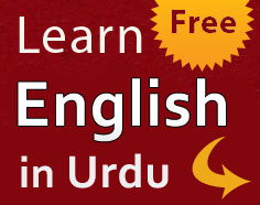 Learn English in Urdu Language