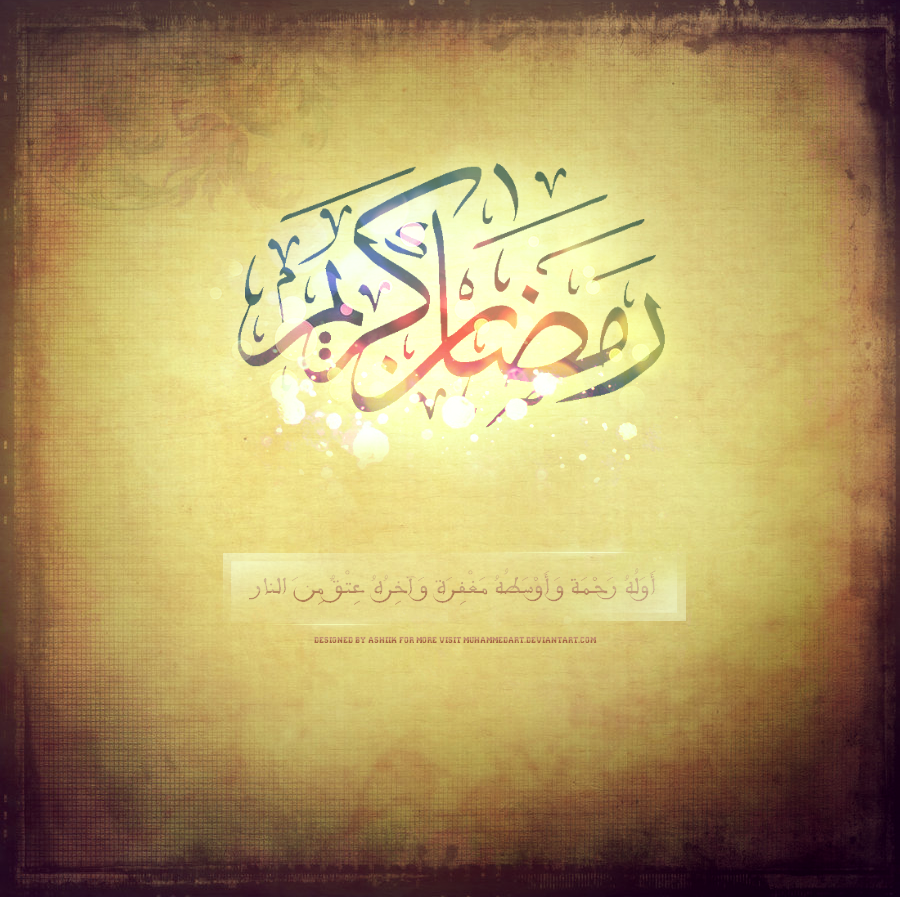 Islamic Vintage Bg on Best Hd Radios