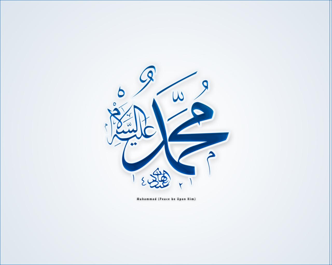 Best Wallpaper Name Nasir - 22-Muhammad_PBUM-Wallpaper  Pictures_94489.jpg