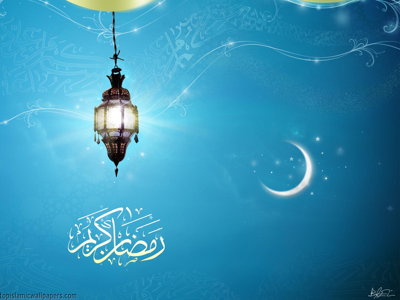 Doa Menyambut Ramadhan Dari Ulama Salafusshaleh Pembelajaran Pendidikan Agama Islam