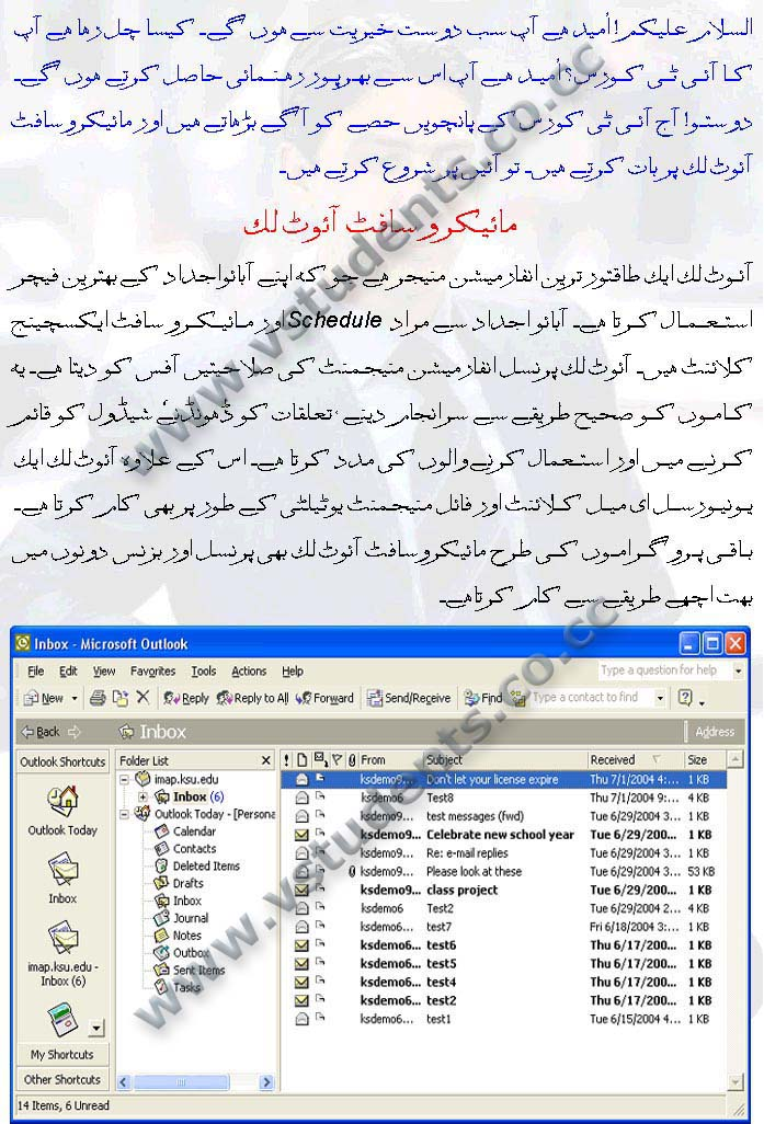 How to Write Urdu in Ms Word: Microsoft Office All ...