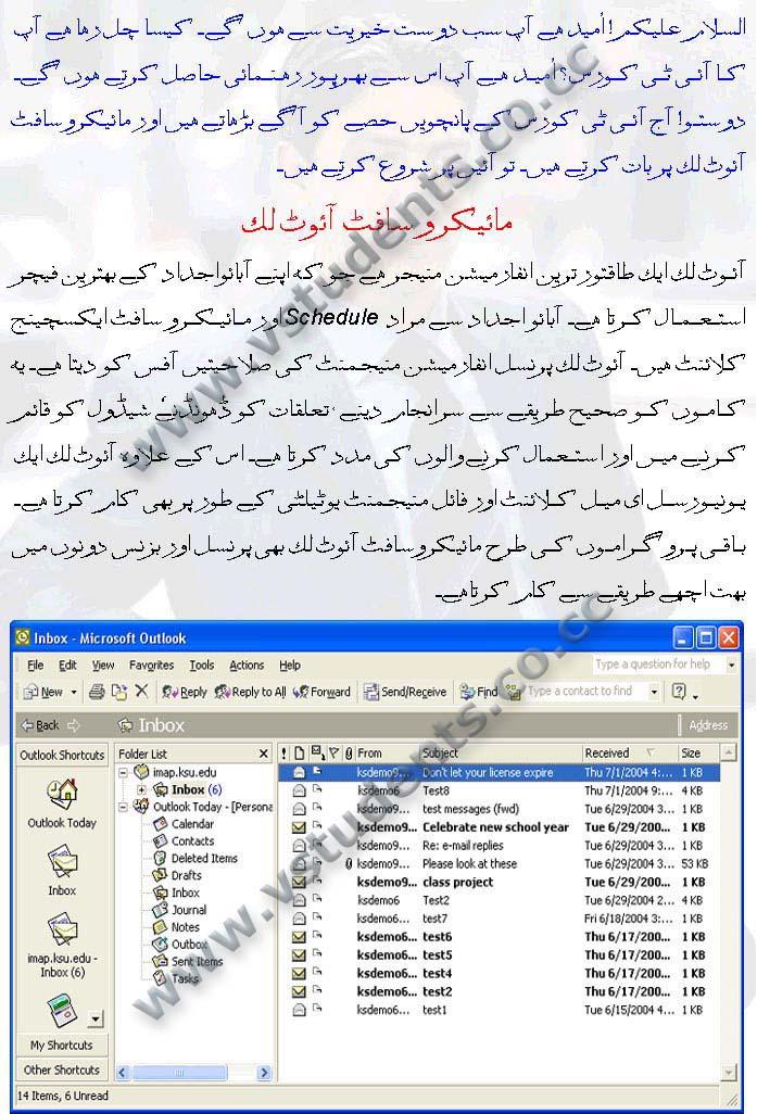 Home learn php tutorial in urdu
