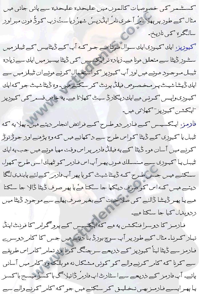 Learn To Speak English in Only Days Urdu PDF Lerning Book