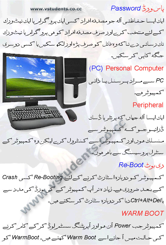 online computer courses Computer classes & information technology computer training is  offered  complete the registration form or go to this link for online registration.