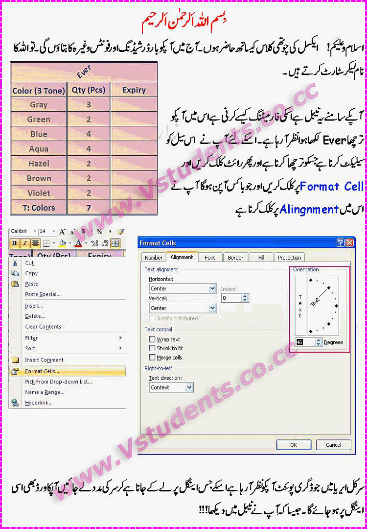 Excel Chat Room