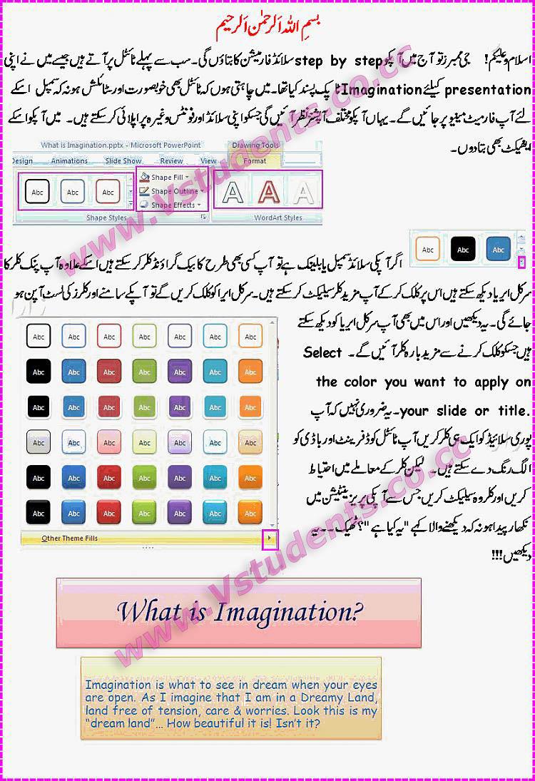 Learn microsoft power point in urdu urdu ms power point tutorial learn microsoft power point in urdu urdu ms power point tutorial learn ms pp in urdu baditri Image collections