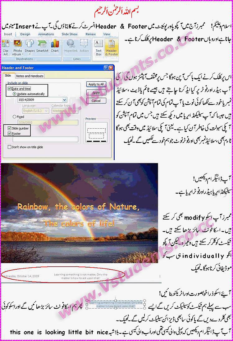 learn microsoft power point in urdu urdu ms power point