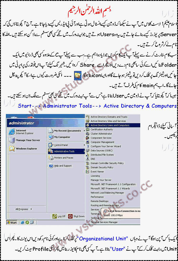 computer networking tutorial pdf free download