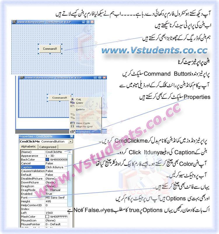 Learn it in urdu