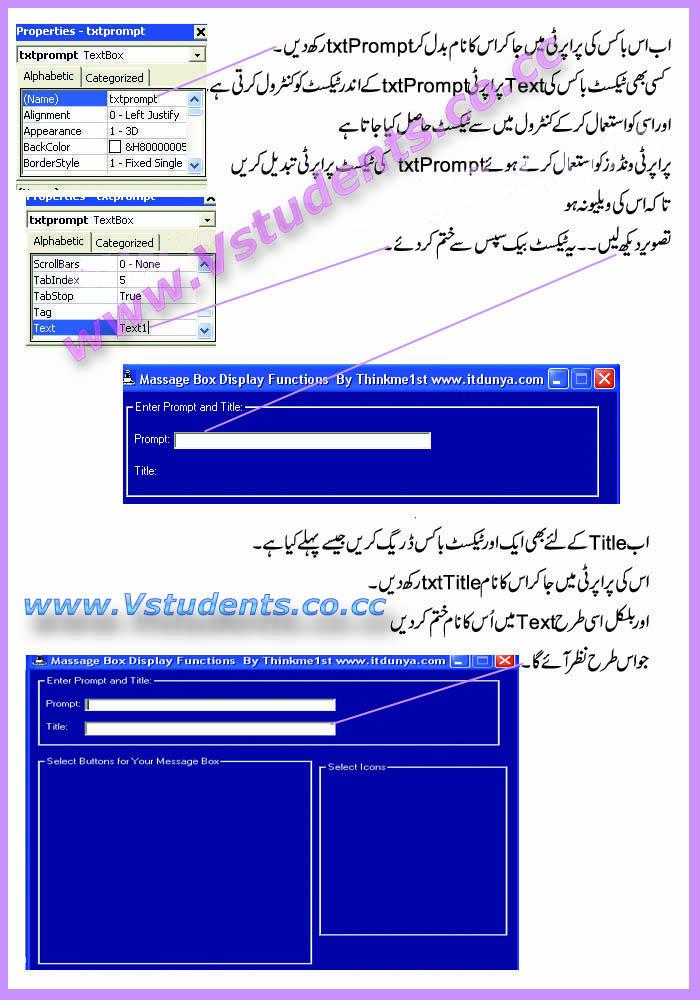Learn Visual Basic in Urdu! urdu Visual Basic tutorial! Free