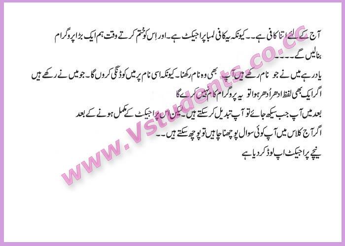 Learn Visual Basic in Urdu! urdu Visual Basic tutorial! Free Visual Basic  in Urdu!