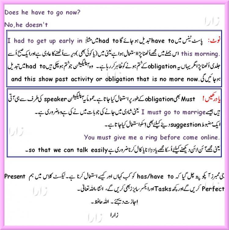 related pictures jokes in urdu language