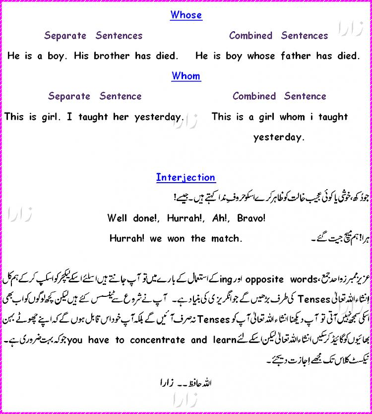 Funny Jokes Urdu Language